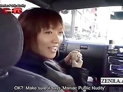 Extreme Japanese public nudity shopping spree with subtitles